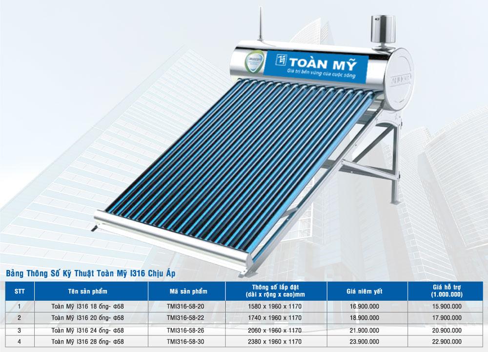 Giá máy nước nóng năng lượng mặt trời I316